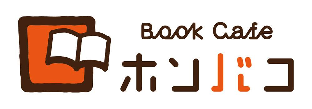 logo(横長ver)